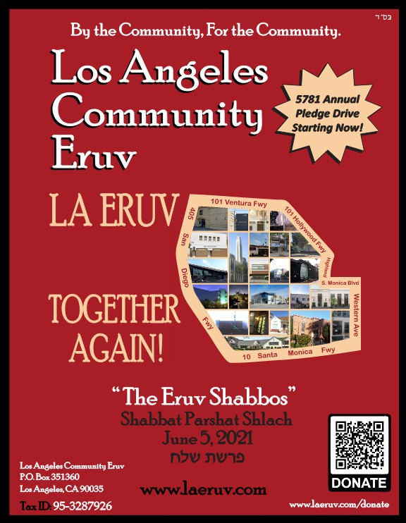 Eruv Shabbos Flyer 2021 - 5781